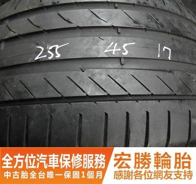 【宏勝輪胎】中古胎 落地胎 二手輪胎:B834.255 45 17 馬牌 CSC5 2條 含工3500元 台北市