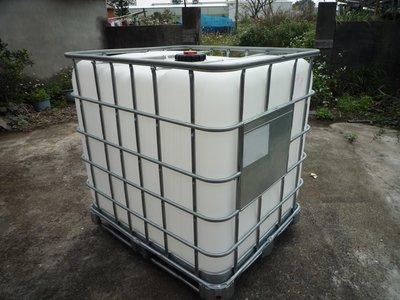 供貨中-大型桶槽 1噸塑膠桶槽 1噸桶 1噸槽 1000公升大型桶槽 大型儲水桶 大型儲水槽 儲油桶 柴油桶 大型貯槽
