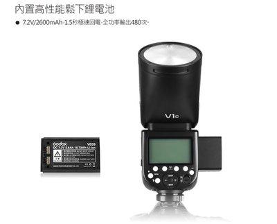 【】GODOX V1-Kit  TTL  鋰電圓燈頭閃光燈套組 2.4G (V1F V1O ) 公司貨