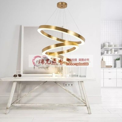 「光影燈飾」北歐風客廳餐廳圓圈環形網紅...