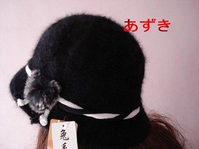 紅豆商行 -混織兔毛50%素材花朵配色麻花帽飾漁夫帽款-黑色[現貨]
