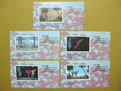 大陸郵票紀念張---京劇百花園---系列二---舞劇紅色娘子--- 10 張---整套郵票紀念張 張號259--雙僅一套