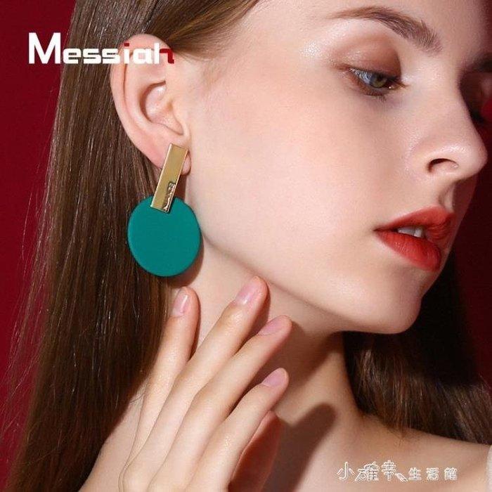 歐美誇張撞色幾何大圓圈耳環女時尚氣質耳釘耳飾