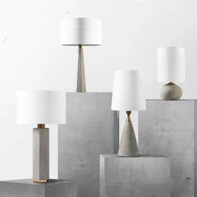 CEMENT 簡約 現代 灰色水泥檯燈 美式復古 客廳 臥室 裝飾 錐形 LED 檯燈 E27 110-220V