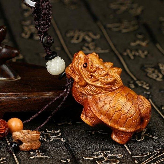 開運龍龜吊墜靈龜保運金龜賜瑞神龜賜瑞掛件桃木龍龜鑰匙扣龍頭龜