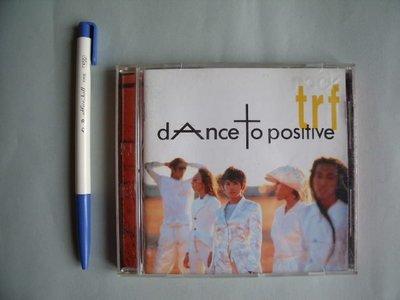 【姜軍府音樂館】《TRF -Dance to positive 舞到炫CD》日本流行團體舞曲