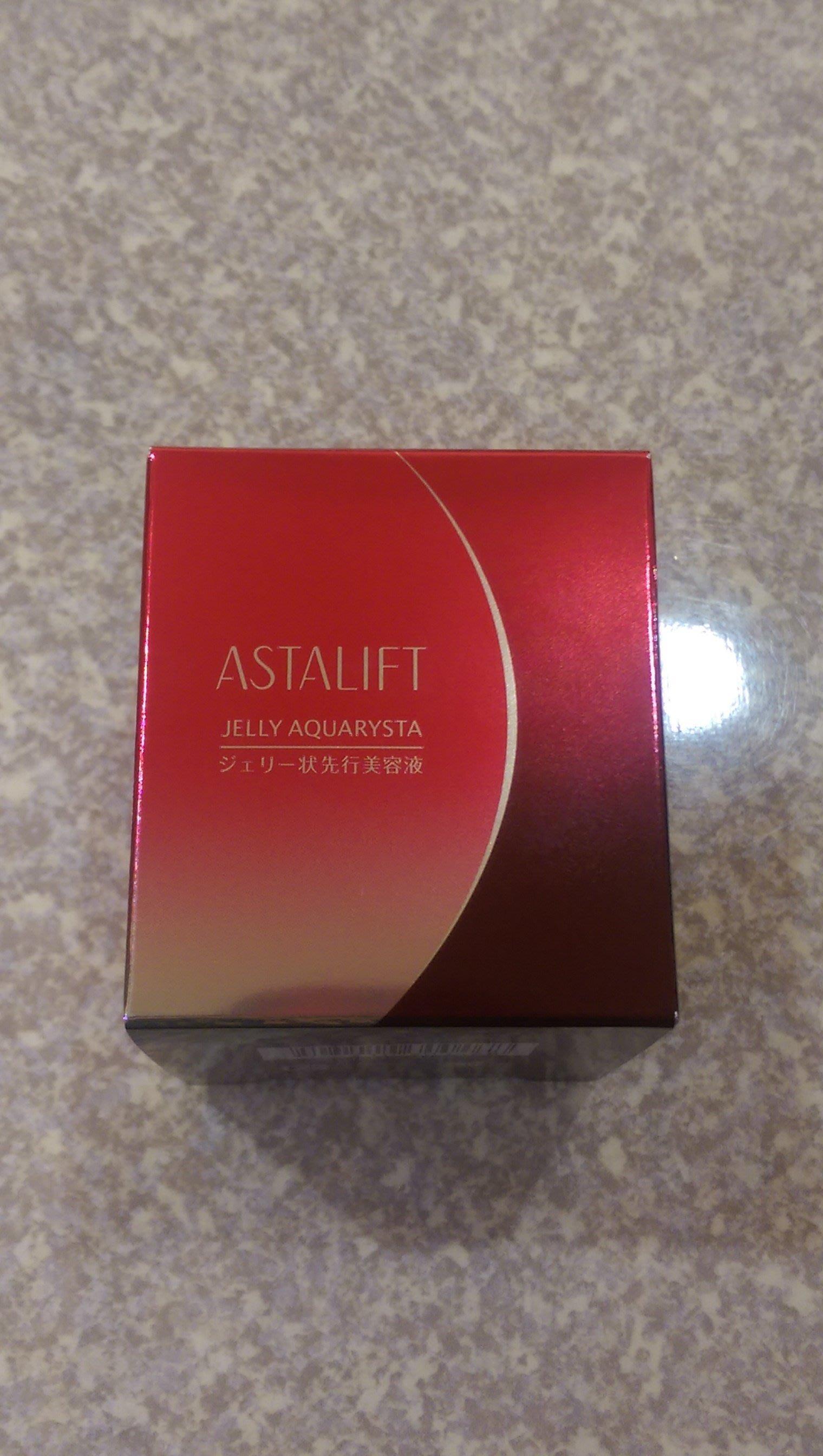 【迄兜人】ASTALIFT 艾詩緹---魔力紅美肌凍 40g~正貨