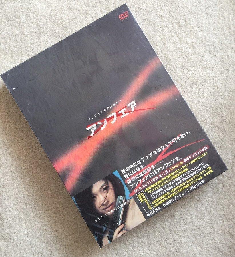 【優品音像】 《非關正義Unfair》全TV版+2SP+2劇場版筱原涼子11D5日二DVD 精美盒裝