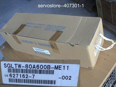 全新盒裝安川Σ線性馬達可動子SGLTW-80A600B-ME11(PLC人機光電)