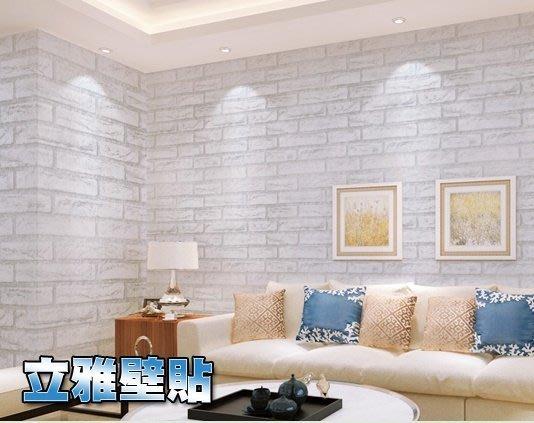 【立雅壁貼】高品質自黏壁紙 壁貼 牆貼 每捲45*1000CM《磚材WLP003》
