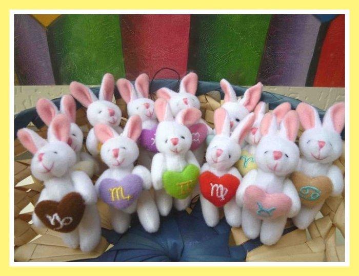12星座小白兔/彩色兔~結婚禮小物婚宴囍糖包裝二次進場喜糖送客禮品周年慶生分享禮開幕情人聖誕節來店禮迎賓滿額禮