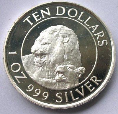 【鑒 寶】(世界各國錢幣)辛巴威1996年非洲獅10元1盎司精製銀幣 WGQ4209