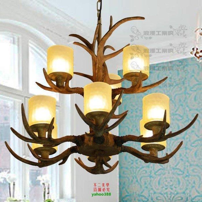 【美學】復古歐式美式藝術鹿角正品9頭吊燈(小號)MX_1562