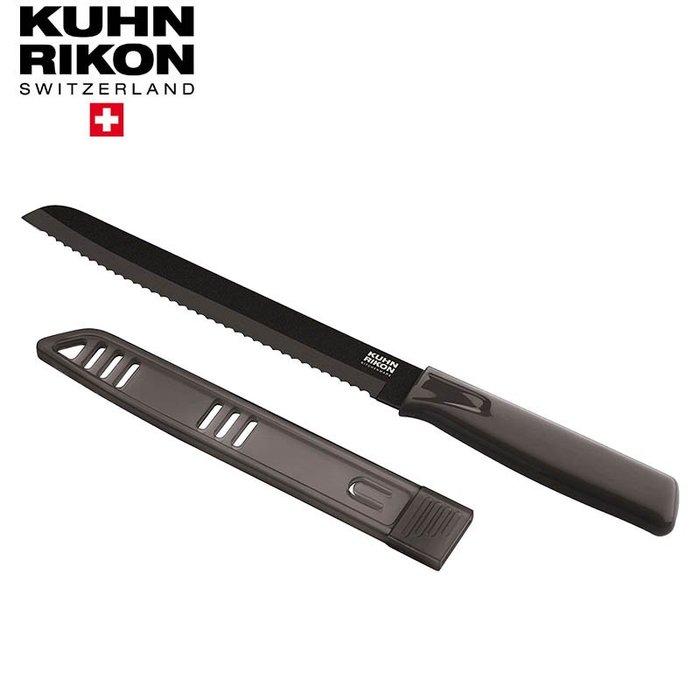 瑞康 Kuhn Rikon  麵包刀 不沾塗層 刀片長18cm
