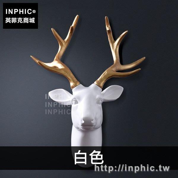INPHIC-牆面北歐客廳裝飾房間牆壁壁飾室內玄關餐廳家居掛件-白色_J1FK
