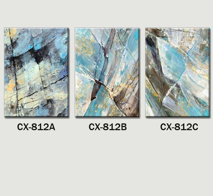 三幅一組油畫布 現代抽象 畫芯/畫布/30X40☺暖暖屋☺傢居藝術館