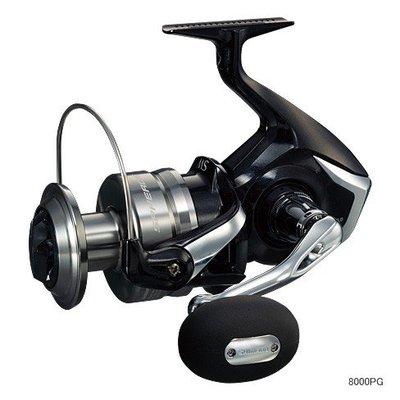 《三富釣具》SHIMANO 14 SPHEROS SW捲線器 8000PG 商品編號 032799
