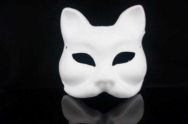 發光派對屋(西門中華店)@紙漿純白狐狸貓面具(可自行彩繪)