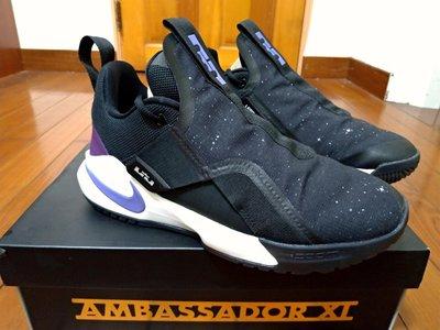 極新美品 Nike LeBron Ambassador XI LBJ 大使 男鞋 星空 黑紫 反光 潑墨 籃球鞋 AO2920-004 US9.5