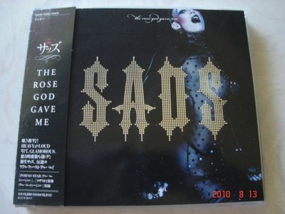 *日版CD-- SADS--THE ROSE GOD GAVE ME ( 附側標)