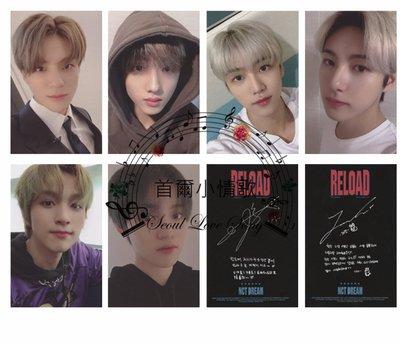 【首爾小情歌】NCT 子團 NCT DREAM Reload KHNO版 簽名小卡 小卡組 小卡片 應援