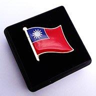 台灣5個,美國5個,越南10個=共20個