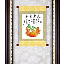 『府城畫廊-台灣工藝品』水琉璃-大吉大利-32x48-(卷軸立體裱框,高質感掛匾)-請看關於我聯繫-A06-05