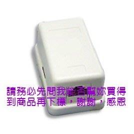 A【恁裕】2個《廣鐸CATE》單孔桌上型資訊盒含JACK@WRJ45HAVJ-MJ-39