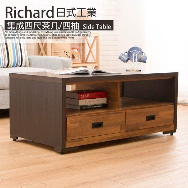 【多瓦娜】Richard日式工業-集成 四尺四抽茶几 Z1001