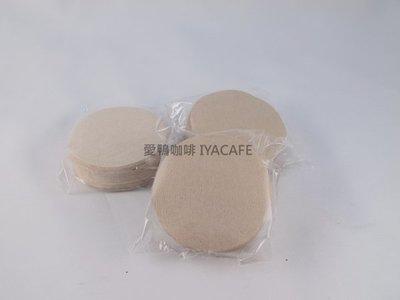 附發票-愛鴨咖啡-6號丸型濾紙無漂白 100入/ 盒 直徑60mm 桃園市