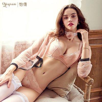 舒適怡倩超薄款內衣套裝女 深V聚攏收副乳調整型無海綿女士大碼文胸