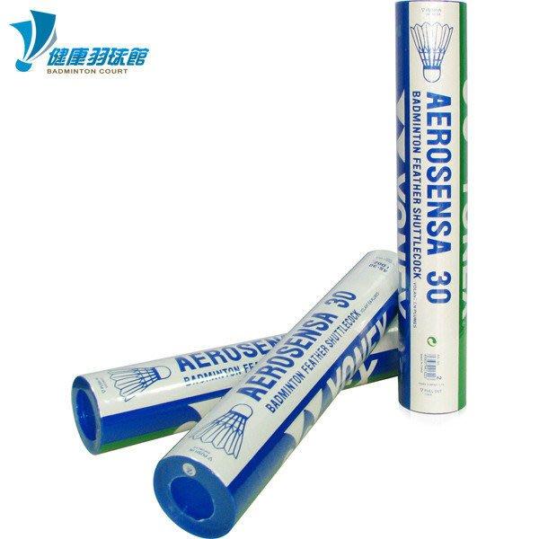 [健康羽球館] YONEX(YY) 羽毛球 AEROSENSA 30 (AS 30) (大量購買可議價,歡迎球隊配合)