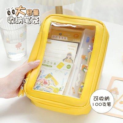 文具盒三年二班簡約透明大容量筆袋文具收納包日系ins防水PU便攜化妝包