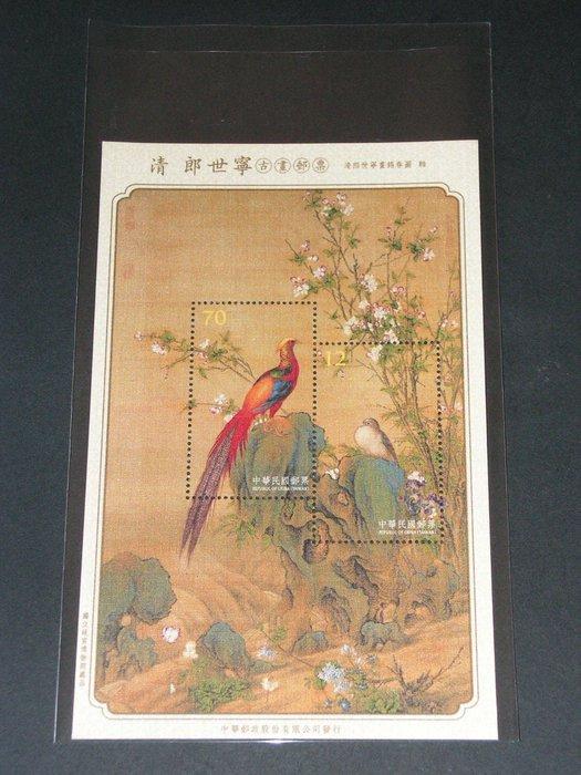 ~愛郵者~〈小全張〉104年 清 郎世寧古畫 絲絹紙小全張 回流上品 直接買  特629