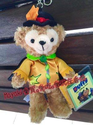 MAYAKI【香港直送】迪士尼 Duffy 達菲熊 Halloween 萬聖節造型吊飾 匙扣 鑰匙圈 (台灣) 現貨