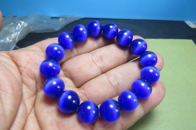 【競標網】天然亮彩藍色貓眼石造型手珠12mm(天天超低價起標、價高得標、限量一件、標到賺到)
