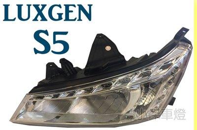 小傑車燈精品--全新 納智捷 LUXGEN S5 2012 2013 12 13 年 原廠型 大燈 頭燈 一顆3000