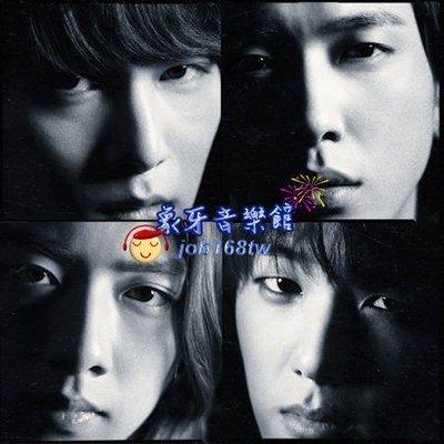 【象牙音樂】韓國人氣團體-- C.N.Blue - In My Head (韓國版)