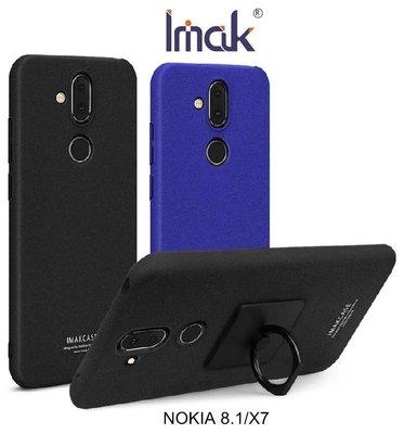 *Phone寶*Imak NOKIA 8.1/X7 創意支架牛仔 磨砂殼 指環支架 手機殼 保護套