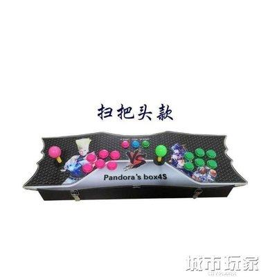 『格倫雅』遊戲機 家用街機格斗游戲機月光寶盒5s875合一超薄金屬97拳皇月光寶盒4s^5902