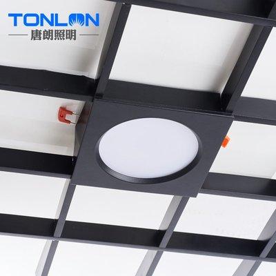 聚吉小屋 #格柵筒燈15X15方形 10公分鐵鋁格柵led格子葡萄架方通5寸黑色射燈