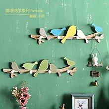 美式鄉村小鳥木質衣帽掛鉤衣架兒童房臥室牆面裝飾掛鉤家居裝飾品(兩色可選)