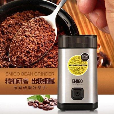 磨豆機 磨豆機 家用電動咖啡豆研磨機小型咖啡機五谷雜糧芝麻磨粉機 全館免運