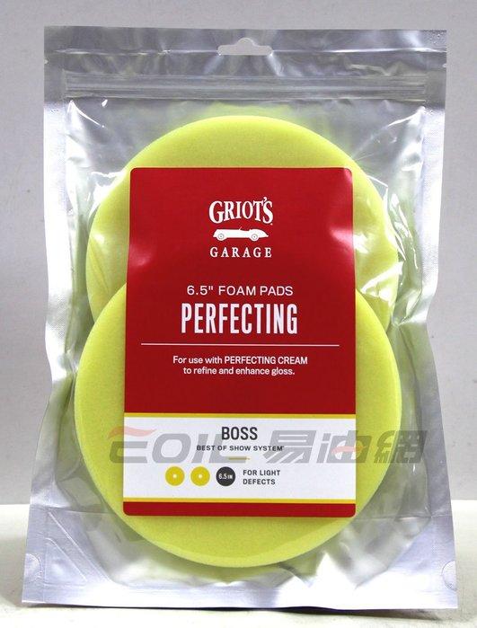 【易油網】Griot's Garage 6.5吋 研磨海綿 BOSS黃色 拋光 LAKE COUNTRY