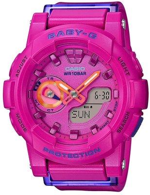 日本正版 CASIO 卡西歐 Baby-G FOR RUNNING BGA-185FS-4AJF 女錶 手錶 日本代購