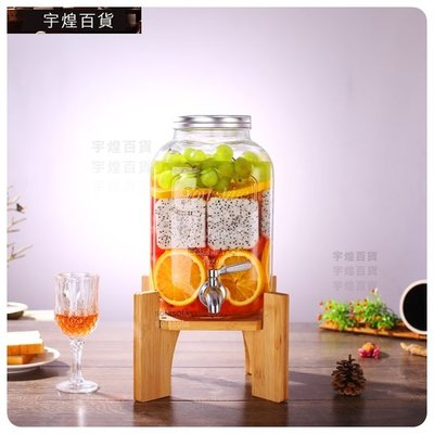 《宇煌》4L不鏽鋼龍頭+木架 果汁罐Mason梅森罐 玻璃瓶 飲料桶 冰桶 果汁桶 啤酒桶_加購龍頭兩顆