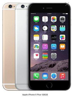 永興蘋果專賣店Apple iPhone 6 Plus 128GB