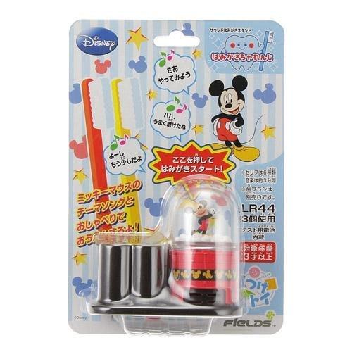 【小糖雜貨舖】日本 牙刷架 - 會說話的米奇