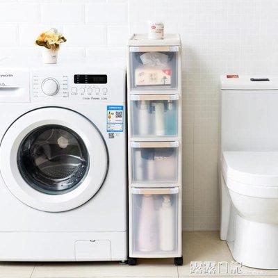 22CM抽屜式夾縫置物架廚房衛生間間隙收納櫃冰箱窄邊櫃