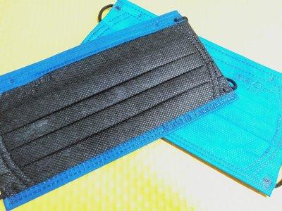🌈撞色款🔰成人平面口罩黑底寶藍邊💖現貨